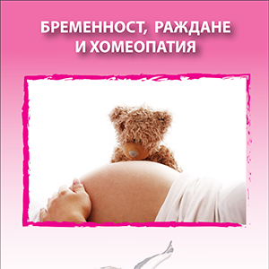 pregnancy1-300