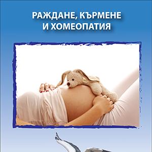 pregnancy2-300
